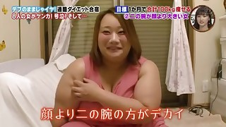 ass big-tits boobs bbw fatty japanese